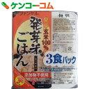 ウーケ 神明 ファンケル発芽米ごはん 160g×3個パック[ごはん(レトルト)]【あす楽対応】