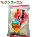 たかの 魚沼食品 雪里もち 1kg[タカノ 切り餅]【あす楽対応】