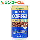 サンガリア ブレンドコーヒー微糖 185g×30本[サンガリア 缶コーヒー]