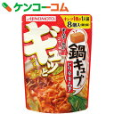 味の素 鍋キューブ ピリ辛キムチ 8個入パウチ[鍋キューブ キムチ鍋の素]【あす楽対応】