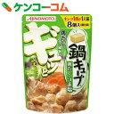 味の素 鍋キューブ 鶏だし・うま塩 8個入パウチ[鍋キューブ 鍋の素]