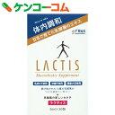 ラクティス 乳酸菌生産物質 5ml×30包[ラクティス 乳酸菌飲料(乳酸飲料)]【送料無料】