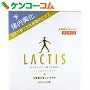 ラクティス 乳酸菌生産物質 10ml×5本[ラクティス 乳酸菌飲料(乳酸飲料)]