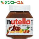 ヌテラ ココア入りヘーゼルナッツスプレッド 200g[フェレロ チョコレートクリーム]【あす楽対応】