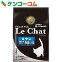 プロステージ ル・シャットヌクレ 300g[プロステージ 機能性総合栄養食(猫用)]【あす楽対応】