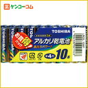 東芝 アルカリ単4電池10本パック LR03L10MP[TOSHIBA(東芝) アルカリ乾電池 単4]【5_k】【あす楽対応】