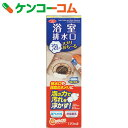 浴室排水口 泡でヌメリおちーる オレンジの香り 170ml[アイメディア 洗浄剤 排水口(ヌメリとり)]