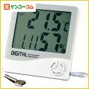 エンペックス デカデジV(デジタル湿度計/内外温度計/時計/カレンダー) TD-8130 ホワイト[EMPEX(エンペックス) 温湿度計 時計付]【あす楽対応】...