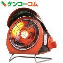【数量限定】イワタニ カセットガス アウトドアヒーター CB-ODH-1-OR オレンジ[Iwatani(イワタニ) ガスヒーター]【4_k】【送料無料】