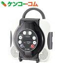 ツインバード 防水CDプレーヤー AV-J166BR[TWINBIRD(ツインバード) 防水CDプレーヤー]【送料無料】