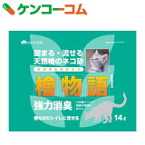 檜物語 14L[サンメイト 猫砂・ネコ砂(ひのき)]