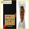 雲海 鶏のささみくんせい 黒胡椒味 200g[雲海 珍味(おつまみ)]【あす楽対応】