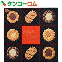 ブルボン ミニギフト バタークッキー缶 60枚