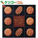 ブルボン ミニギフト チョコチップクッキー缶 60枚[ブルボン クッキー]【あす楽対応】