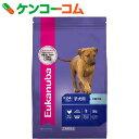 ユーカヌバ 離乳期-24ヶ月齢 子犬用大型犬種(大粒) 2.7kg[ドッグドライ 子犬 パピー 大型犬 プレミアムフード]【送料無料】