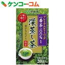 伊藤園 プレミアムティーバッグ 一番茶100%使用 深蒸し茶 20袋[TEAS' TEA 緑茶(お茶)]【あす楽対応】