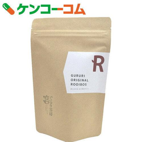 ぐるり茶房 オリジナルルイボスティー 2g×20包