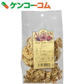 アリサン 緑豆チップス 50g[アリサン 野菜チップス]【あす楽対応】