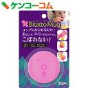 ビタット Bitatto Mug ピンク 1個[ビタット(Bitatto) ティッシュケース・ティッシュカバー]