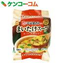 素材のチカラ まいたけスープ 5食入×6袋[マルちゃん きのこスープ]【送料無料】
