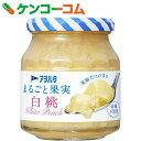 アヲハタ まるごと果実 白桃 250g[アヲハタ ピーチジャム]【あす楽対応】