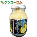 諏訪商店 塩レモン 180g[諏訪商店 レモン果汁]【あす楽対応】