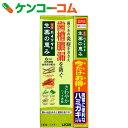 【数量限定】ハイテクト 生薬の恵み さわやかハーブ香味90g+さわやかハーブ13g