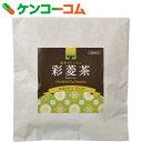 彩菱茶 4g×10袋[茶(チャ)]