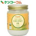 【訳あり】Coconati オーガニック エキストラバージン ココナッツオイル 200ml[Coconati ココナッツオイル(ヤシ油)]