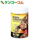 エキゾテラ リクガメの栄養バランスフード 180g