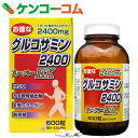 ユウキ製薬 お徳なグルコサミン2400スーパーEX 600粒[ユウキ製薬 グルコサミン]【送料無料】