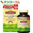 ネイチャーメイド フィッシュオイル(EPA / DHA) パール 180粒[大塚製薬 ネイチャーメイド EPA]