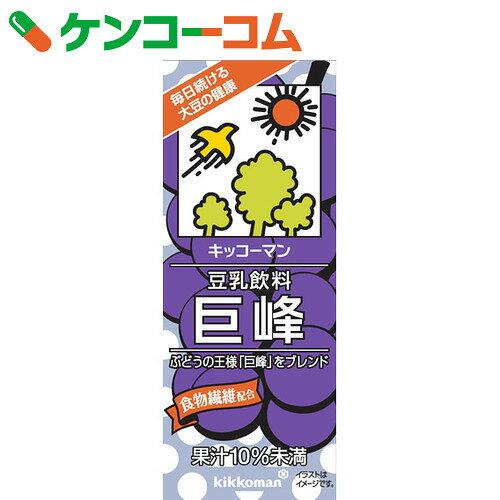 キッコーマン 豆乳飲料 巨峰 200ml×18本[紀文 豆乳・豆乳飲料]【あす楽対応】