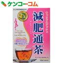 山本漢方 減肥通茶 15g×20包