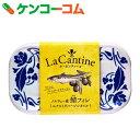ラ・カンティーヌ さばフィレ エクストラバージンオイル 100g[ケンコーコム La Cantine(ラ・カンティーヌ) さば缶詰]【あす楽対応】
