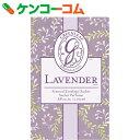 グリーンリーフ フレッシュセンツS GL30NLA ラベンダー 11ml[グリーンリーフ サシェ]【あす楽対応】
