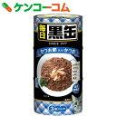毎日黒缶 かつお節入りかつお 160g×3缶[Puo(ピュオ) 猫缶・レトルト(かつお)]