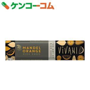 ビバーニ オーガニック ダークチョコレートバー アーモンド オレンジ チョコレート