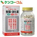 【第3類医薬品】ビタトレール ココアルファEX錠 360錠[ビタトレール 胃腸薬/食べすぎによる消化