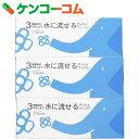 水に流せる3枚重ねボックスティシュ 120組×3個[KAWANO(河野製紙) 流せるティッシュ]