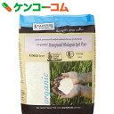 キアラピュアフーズ 有機スペルト小麦全粒粉 700g[キアラピュアフーズ 全粒粉]【あす楽対応】