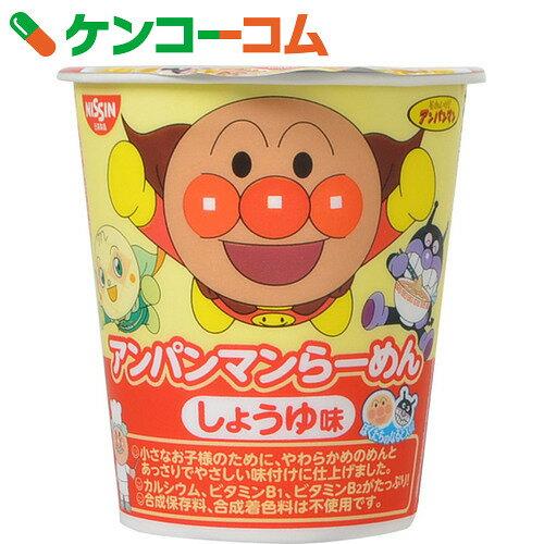 日清食品 アンパンマンらーめん しょうゆ味 33g×15個[日清食品 カップラーメン]【あす楽対応】