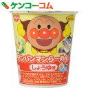 日清食品 アンパンマンらーめん しょうゆ味 33g×15個[日清食品 カップラーメン]