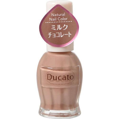 デュカート ナチュラルネイルカラーN 23 ミルクチョコレート[デュカート ネイルカラー]