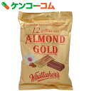 ウィッタカー アーモンド チョコレート