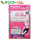 アイリスオーヤマ 抗菌加工カラーマスク ピンク Sサイズ 5枚入 NCK-5PS[アイリスオーヤマ 抗菌マスク]