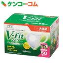 アイリスオーヤマ Vフィット立体マスク 大きめサイズ 50枚入 NVK-50RL[アイリスオーヤマ 立体形状マスク]【あす楽対応】