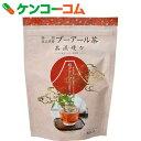 国産プーアール茶 茶流痩々 5g×30パック[荒畑園 プーアル茶(プーアール茶)]【送料無料】