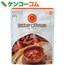 にしきや バターチキン トマトクリームのマイルドチキンカレー 100g[にしき食品 カレーレトルト]