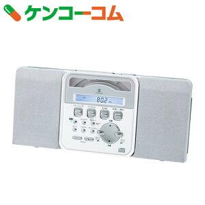 コイズミ システム ホワイト コンポ・ラジカセ